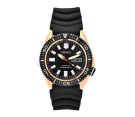 Seiko 5 Diver's skz330